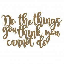 Do Things Quote